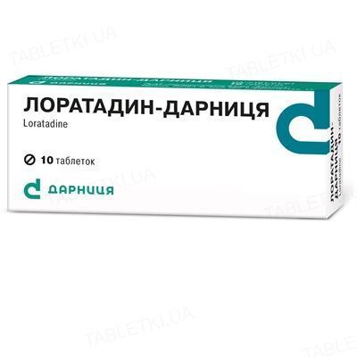 Лоратадин-Дарниця таблетки по 10 мг №10