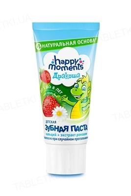 Зубная паста Happy moments Дракоша, клубника, гелевая, 60 мл