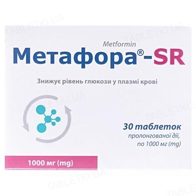 Метафора-SR таблетки прол./д. по 1000 мг №30 (10х3)