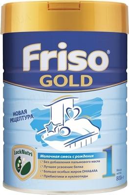 Сухая адаптированная молочная смесь Friso Gold 1 LockNutri для детского питания с рождения до 6 месяцев, 800 г