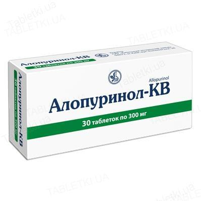 Аллопуринол-КВ таблетки по 300 мг №30 (10х3)