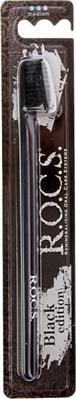 Зубная щетка R.O.C.S. Black Edition Классическая средняя, 1 штука