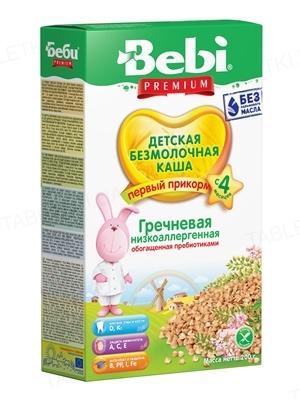 Сухая безмолочная каша Bebi Premium Гречневая низкоаллергенная с пребиотиками, 200 г