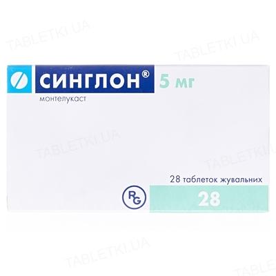 Синглон таблетки жув. по 5 мг №28 (7х4)