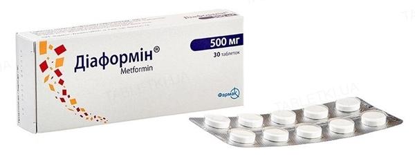 Диаформин таблетки, п/плен. обол. по 500 мг №30 (10х3)