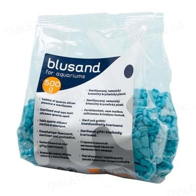 Грунт для аквариума Ferplast синий, 500 г