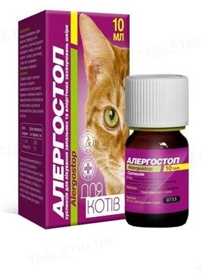 Алергостоп для котов, 10 мл