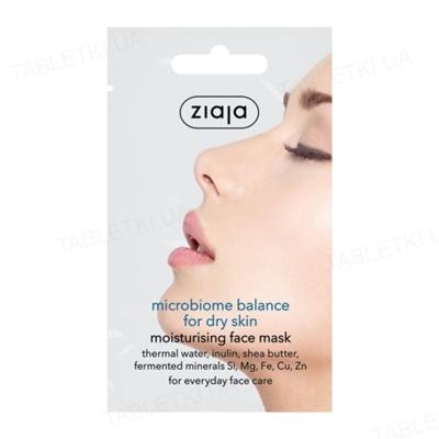 Маска Ziaja Микробиомний баланс увлажняющая для сухой кожи, 7 мл