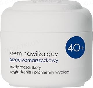 Крем Ziaja увлажняющий против морщин 40+ для лица, SPF 6, 50 мл