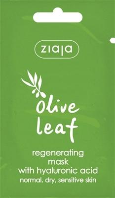Маска для лица Ziaja Оливковая регенерирующая Листья оливы, 7 мл