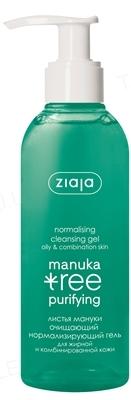 Гель Ziaja Листья мануки очищающий для лица, 200 мл