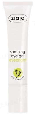 Гель для контура глаз Ziaja Непарфюмированные крем-гели, успокаивающий с экстрактом Очанки, 15 мл