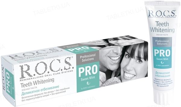 Зубная паста R.O.C.S. Pro Деликатное отбеливание Sweet Mint, 135 г