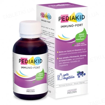 Педиакид PEDIAKID сироп иммуно-укрепляющий, 125 мл