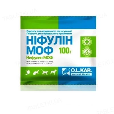Нифулин МОФ (ДЛЯ ЖИВОТНЫХ) порошок для непродуктивных животных, 100 г