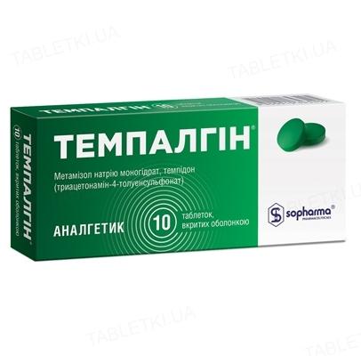 Темпалгін таблетки, в/о №10