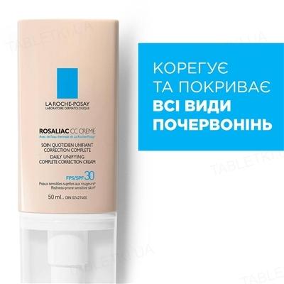 Крем La Roche-Posay Rosaliac CC корректирующий, для кожи, склонной к покраснениям, SPF30, 50 мл