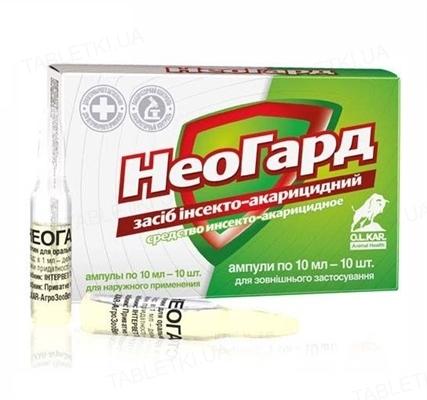 Неогард (ДЛЯ ЖИВОТНЫХ) инсектицидно-акарицидное средство по 5 мл №10 в ампулах