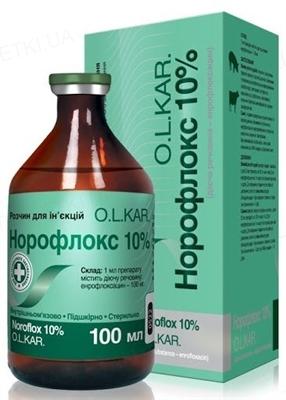 Норофлокс 10% (ДЛЯ ЖИВОТНЫХ) раствор для инъекций, 100 мл