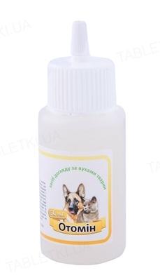 Отомін лосьйон для вух собак і кішок, 50 мл