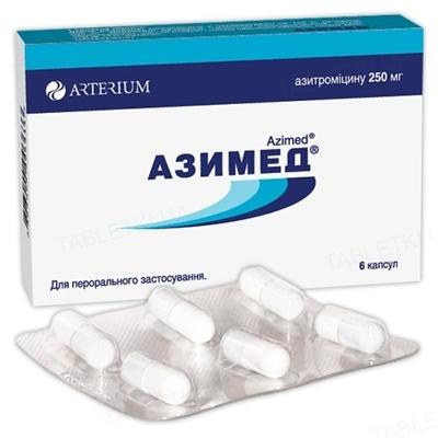 Азимед капсули по 250 мг №6 у бліс.