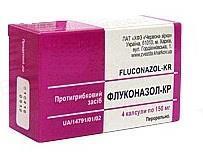 Флуконазол-КР капсулы по 150 мг №4