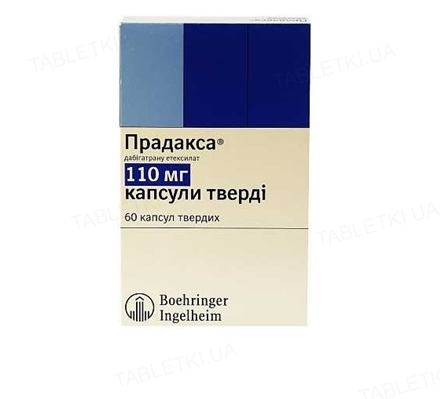 Прадакса капсулы тв. по 110 мг №60 (10х6)
