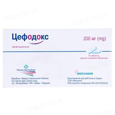 Цефодокс таблетки, п/плен. обол. по 200 мг №10