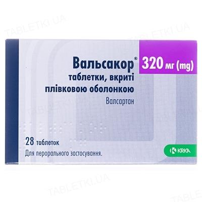 Вальсакор таблетки, п/плен. обол. по 320 мг №28 (14х2)
