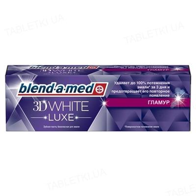Зубная паста Blend-a-med 3D White Luxe, Гламур, 75 мл