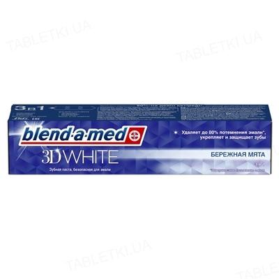 Зубная паста Blend-a-med 3D White, Бережная мята, 100 мл