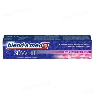 Зубная паста Blend-a-med 3D White, Бодрящая свежесть, 100 мл