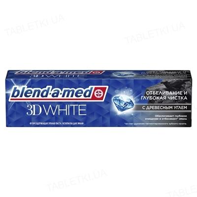 Зубная паста Blend-a-med 3D White, Отбеливание и глубокая чистка, 100 мл