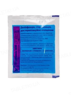 Лизоформин-3000 концентрированный раствор для дезинфекции 26,6% по 20 мл в пак.