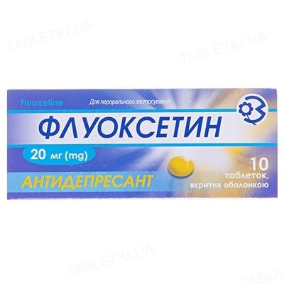 Флуоксетин таблетки, п/о по 20 мг №10