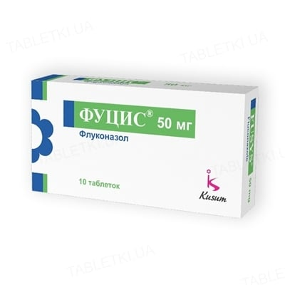 Фуцис таблетки по 50 мг №10