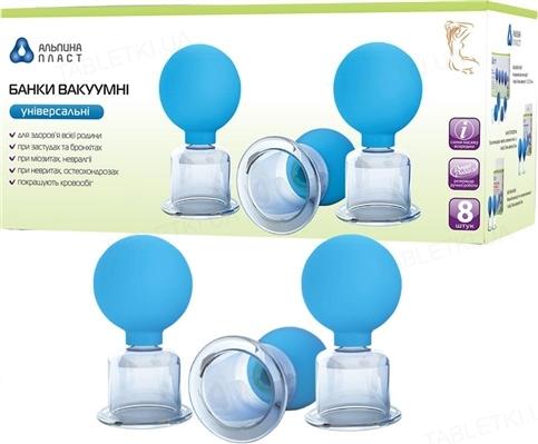 Банки сухі вакуумні Альпіна Пласт полімерно-скляні універсальні, 8 штук
