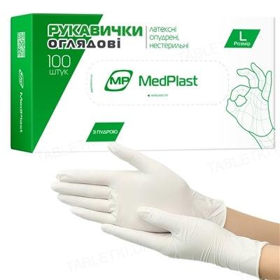 Рукавички оглядові MP MedPlast латексні з пудрою нестерильні, розмір L, пара