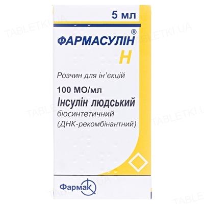 Фармасулин H раствор д/ин. 100 МЕ/мл по 5 мл №1 во флак.