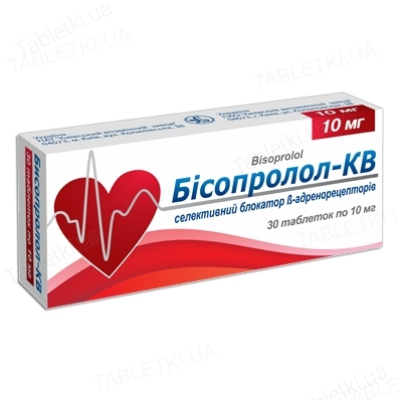 Бисопролол-КВ таблетки по 10 мг №30 (10х3)