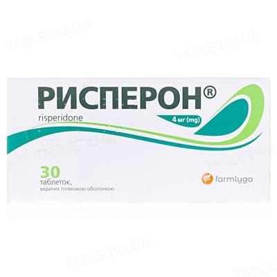 Рисперон таблетки, п/плен. обол. по 4 мг №30 (10х3)