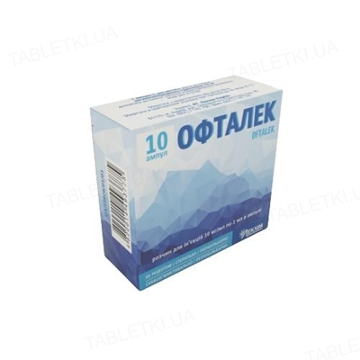 Офталек раствор д/ин. 10 мг/мл по 1 мл №10 в амп.