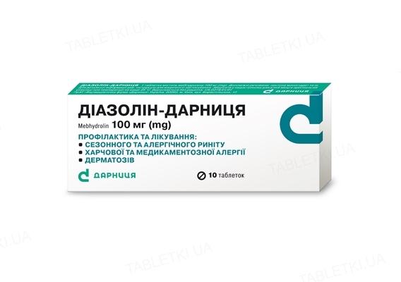 Діазолін-Дарниця таблетки по 100 мг №10