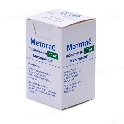 Метотаб таблетки по 10 мг №30 во флак.