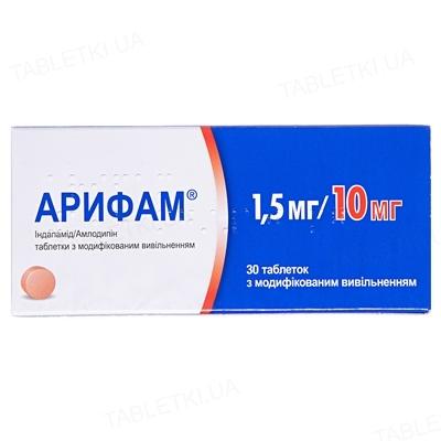 Арифам 1,5 мг/10 мг таблетки с модиф. высвоб. по 1.5 мг/10 мг №30 (15х2)