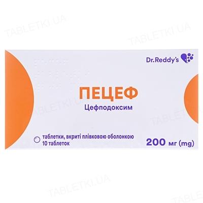 Пецеф таблетки, п/плен. обол. по 200 мг №10 (10х1)