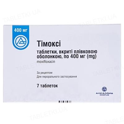 Тимокси таблетки, п/плен. обол. по 400 мг №7 в блис.