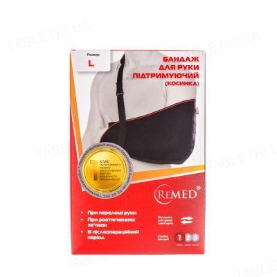 Бандаж для руки ReМed R9103 поддерживающий, повязка косынка, размер L