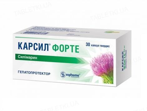 Карсил форте капсули тв. по 90 мг №30 (6х5)