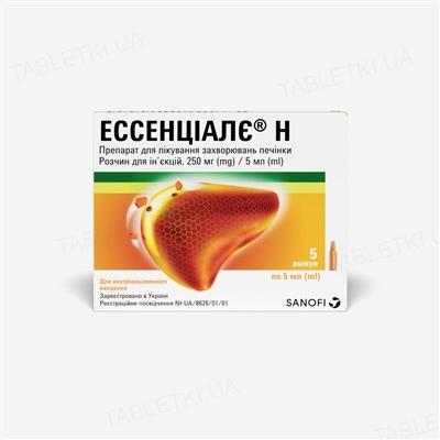 Эссенциале Н раствор д/ин. 250 мг/5 мл по 5 мл №5 в амп.